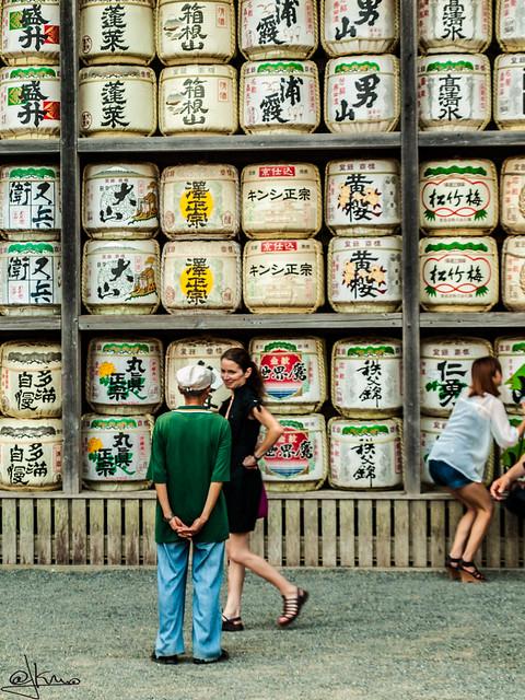 Ay, pillín pillín, que te han descubierto... Kamakura, Japón.