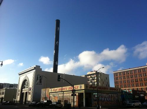 Oakland Power Company