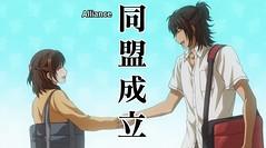 Ookami Shoujo to Kuro Ouji 04 - 07