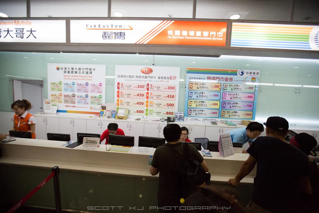 Taiwan Trip-3