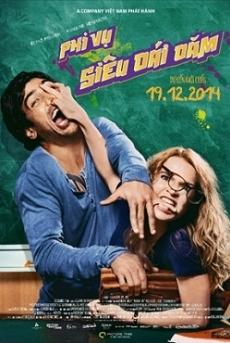 Phi Vụ Siêu Oái Oăm - Suck Me Shakespeer (2014)