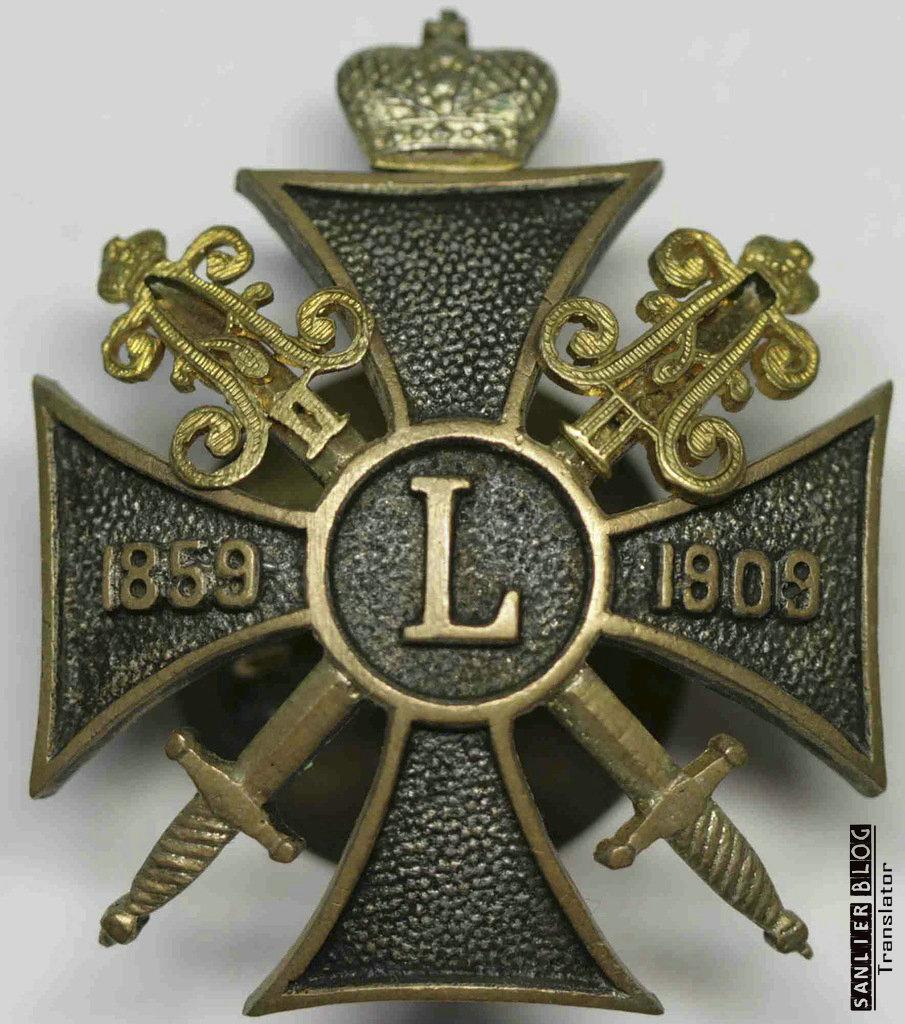 俄罗斯帝国军徽21