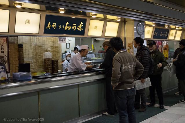 20141214 中山競馬場 和可奈 / Wakana at Nakayama R.C.