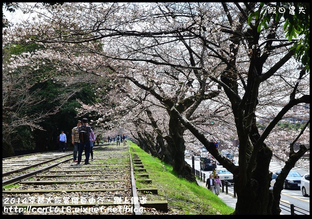 2014京都大阪賞櫻自由行.蹴上鐵道DSC_0268