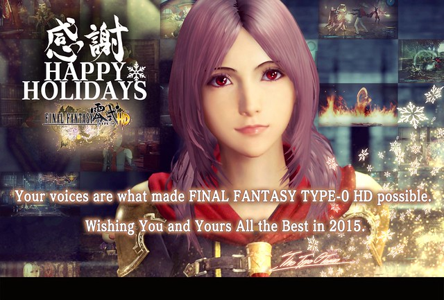 Final Fantasy Holiday Card 2014