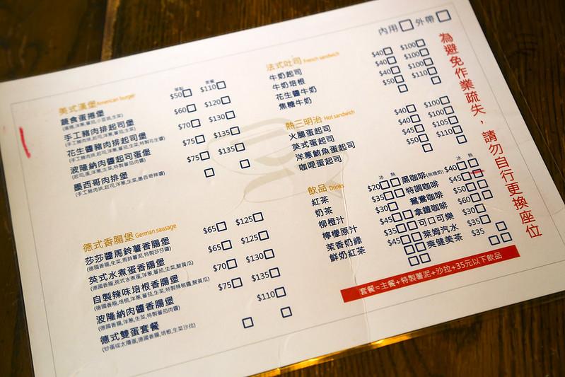 台北市早餐 信義區早餐店 排隊 知名 熱門 人氣 早餐店 價目表 推薦 價格 地址 早午餐店 西式早餐 台北醫學大學 周邊 美食