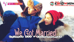 We Got Married Ep.255