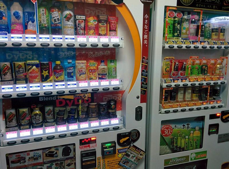 Vending machine in Kanda Tokyo