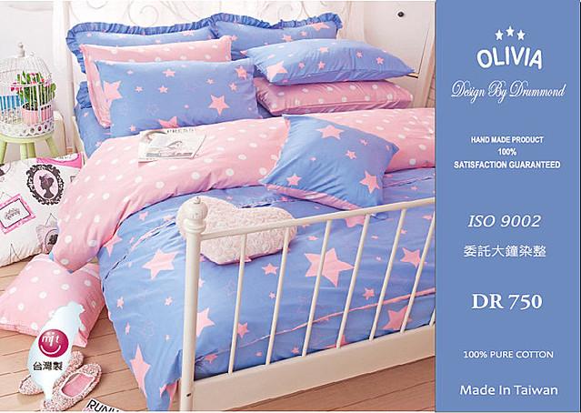Olivia 星晴商品圖片(圖片來源:Olivia 官網)