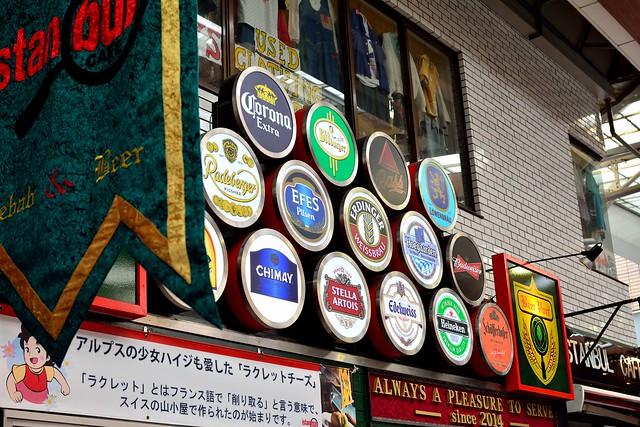 大須商店街3