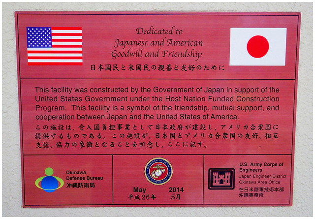 BUILT BY JAPAN, IN JAPAN, FOR JAPAN --- JAPANESE MONEY KEEPS THE US MILITARY BASES RIGHT WHERE THE JAPANESE WANT THEM