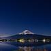 Mt. Fuji under the moon light 月光下的富士山in Japan yamanashi prefecture .Lake Kawaguchi 日本山梨縣河口湖   DSC_5475 by Ming - chun ( very busy )