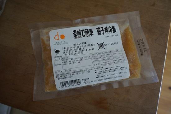 daichi-tokusen-mama10