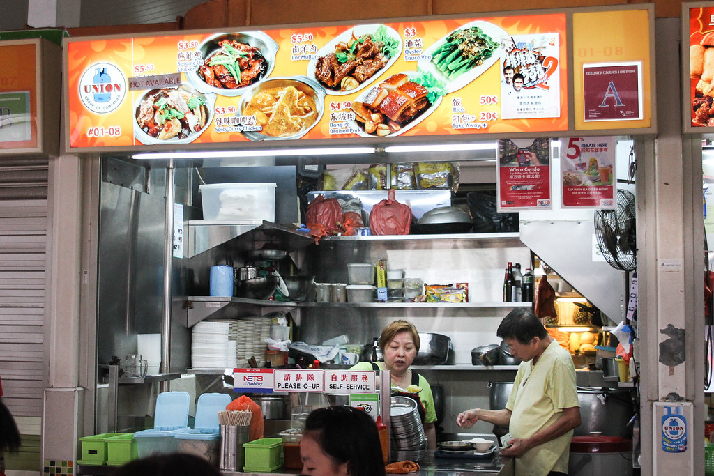 Clementi 448 Market & Food Centre: Clementi Food Centre: Soon Huat Cooked Food