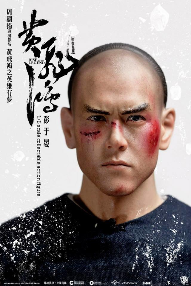 Eric So X ZCWO – 黃飛鴻之英雄有夢【黃飛鴻】Rise of the Legend 1/6 比例人偶