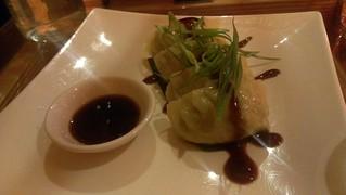 Steamed Ginger and Leek Dumplings at Yulli's