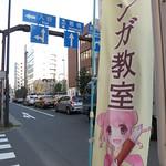 マンガ photo
