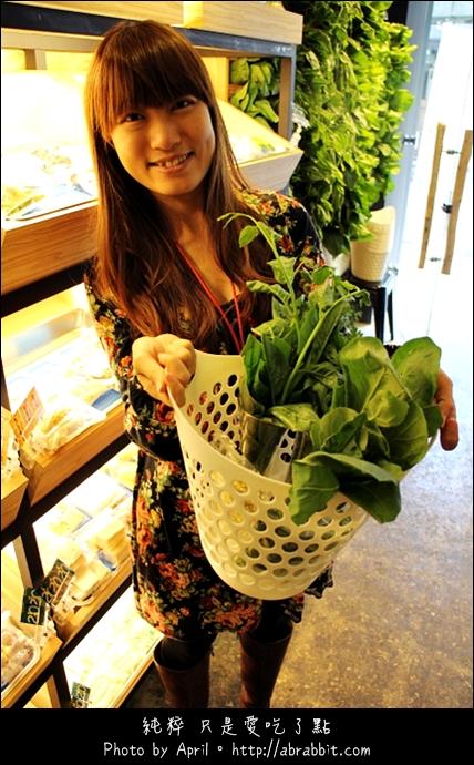 15678901054 0f745eb45a o - [台中]Veges M 饗蔬職人--健康取向的蔬菜滷味來囉!素食者請進@西區 勤美