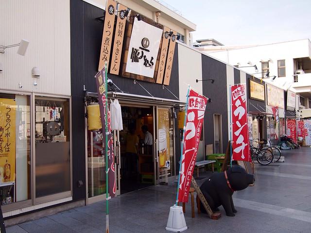 2014.10.12 豚みむら