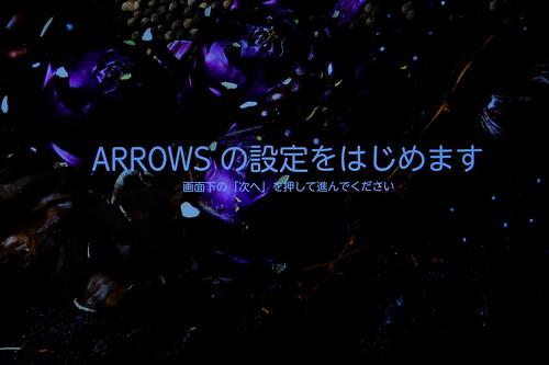 Arrows Tab F-03G 25