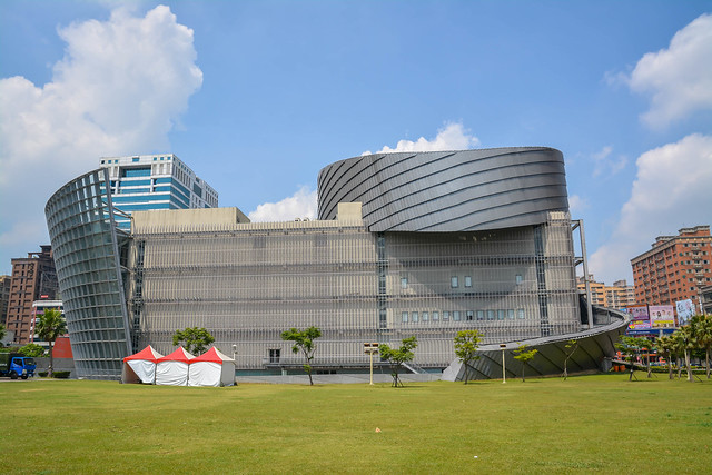 Taoyuan Arts Center