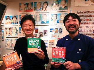 soup_4