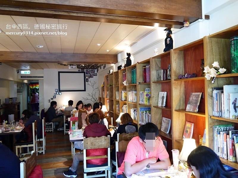 15873007031 468454799b b - 台中西區【德國秘密旅行】充滿德國風情與道地風味的特色餐廳,家庭聚會慶生午茶都很溫馨(已歇業)
