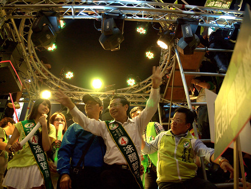 2014嘉義市選前之夜