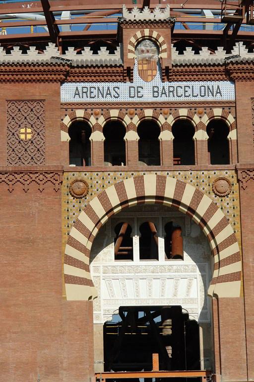 Viajar a Barcelona: La mejor manera de conocer Barcelona y sentirse uno más es NO TENER PLAN