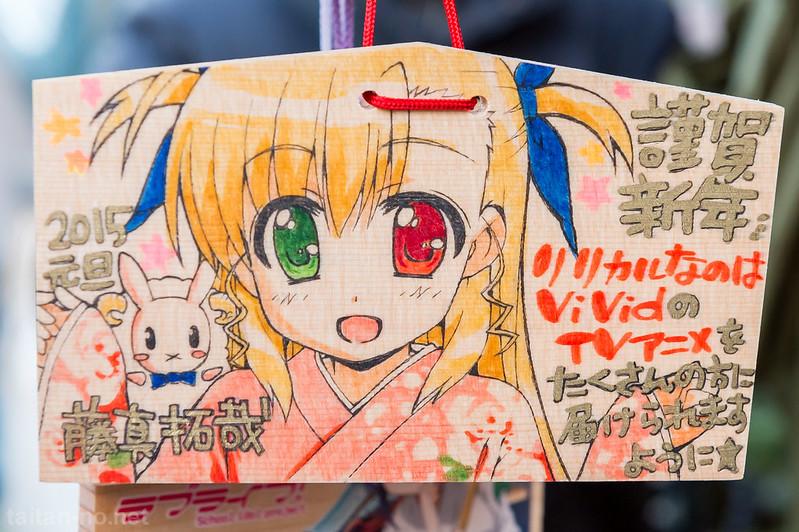 神田明神_絵馬_20150103-DSC_5827