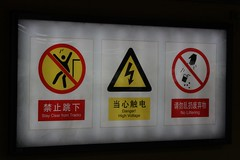 Poster with safety messages on a Beijing Subway platform