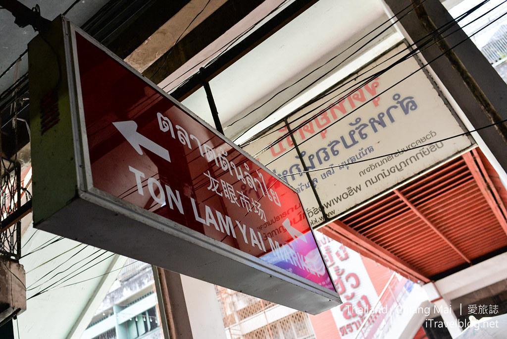 Ton Lam Yai Market 龙眼市场 01_mini