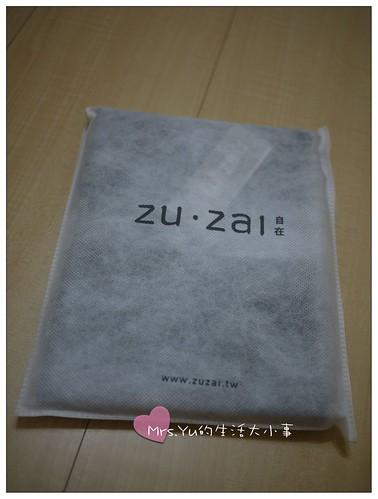 Zuzai