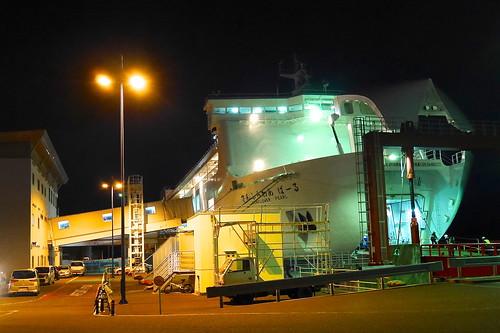 Oita Port