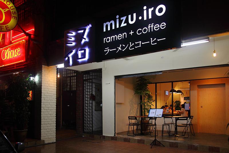 Mizu-Iro-Menjalara-Kepong