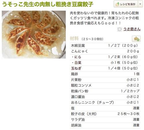 mac_ss 2014-11-20 18.17.27