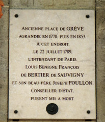 Photo of Marble plaque № 33168
