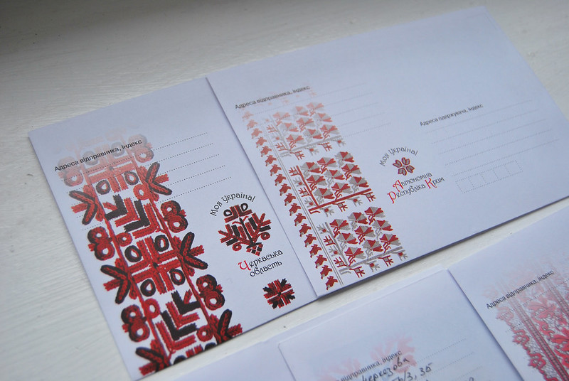 special edition of ukrainian envelopes with Vyshyvanka