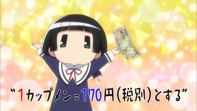 Gugure Kokkuri-san ep 4 - image 08