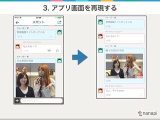 アンサー管理画面 at 管理画面チラ見せナイト#2.012