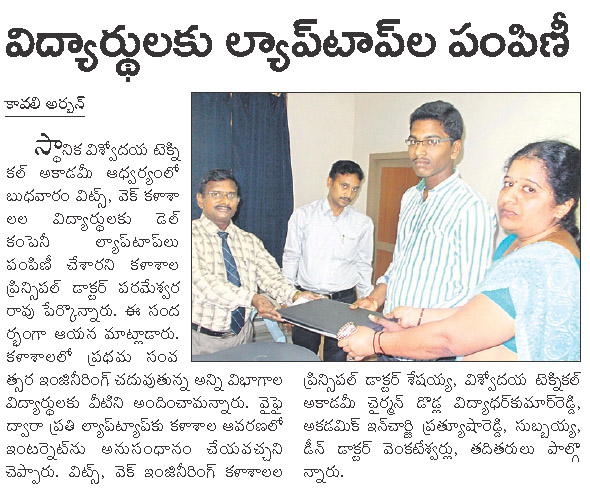 sakshi_23-11-2014_Laptps_distribution