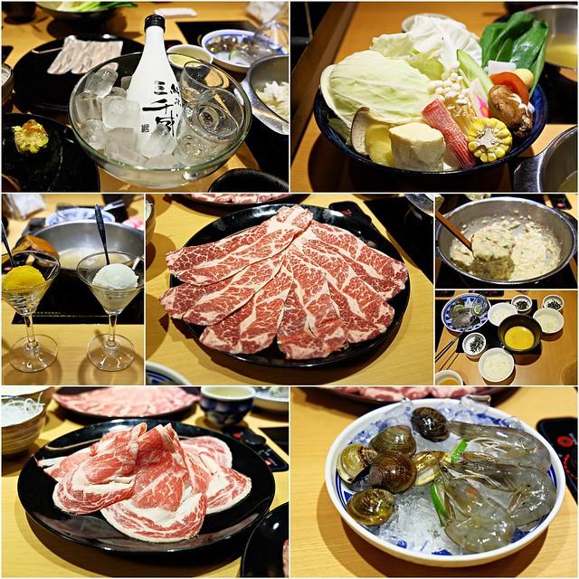 三道一鍋 (1)