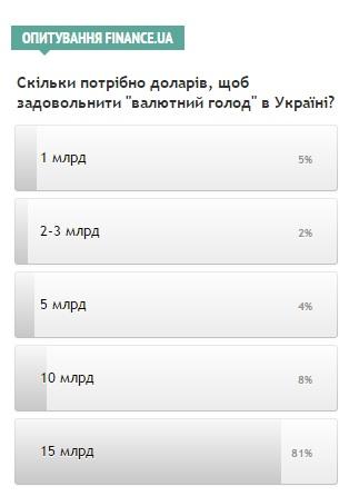 23_12_14_Ukr
