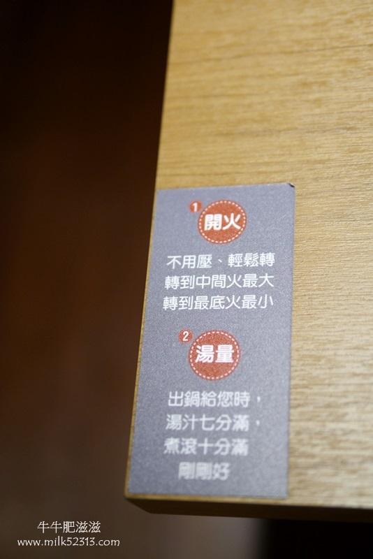 P1280632