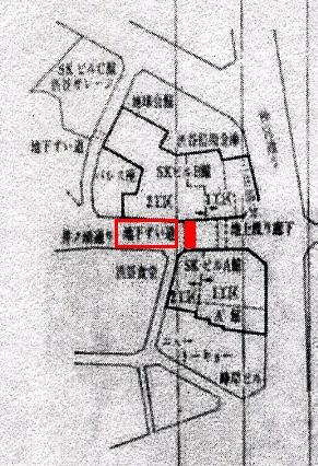 西武百貨店渋谷店地下通路2