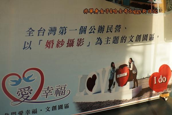 台南北門遊客中心婚紗美地水晶教堂16