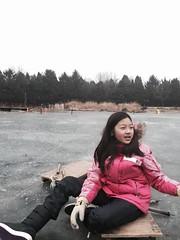 얼음썰매 쌩쌩   벽초지수목원
