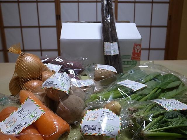 <p>c)野菜が10種類</p>