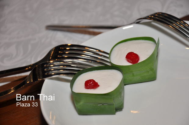 Barn Thai 22