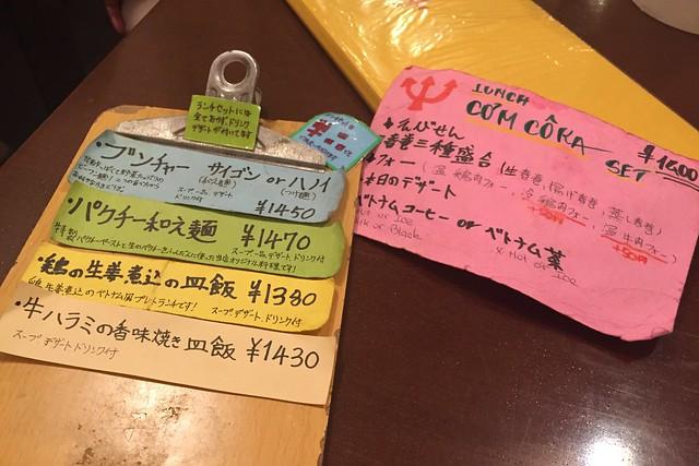 20160506コムコカ